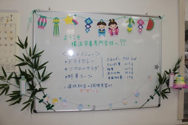 s-IMG_3813.jpg